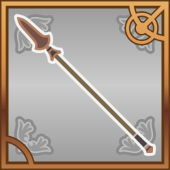 Bronze Spear (N).