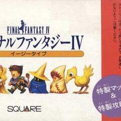 Японская обложка Easytype SNES.