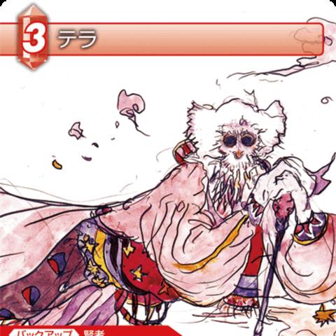 Trading card displaying Tellah's Amano artwork.