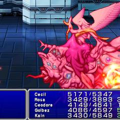 Destroy (PSP).