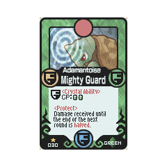 030 Mighty Guard