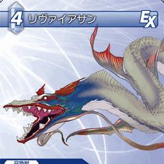 Leviathan from <i>Final Fantasy IV</i> (DS).