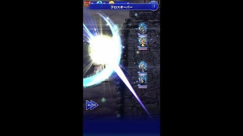 【FFRK】光の戦士必殺技『クロスオーバー』