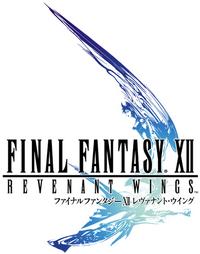 Final Fantasy XII: Revenant Wings.