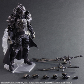Play Arts for <i>The Zodiac Age</i>.