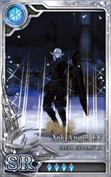 FF11 Ark Angel EV SR I Artniks