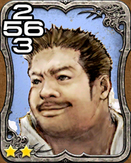 259a Amodar