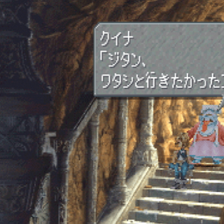 The Japanese dungeon image for <i>Shrines of Ipsen</i> in <i><a href=