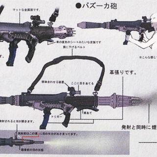 Rocket launcher.