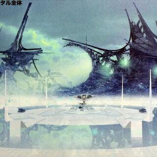 Artwork of the Ark.