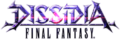Dissidia Final Fantasy Arcade Logo.png