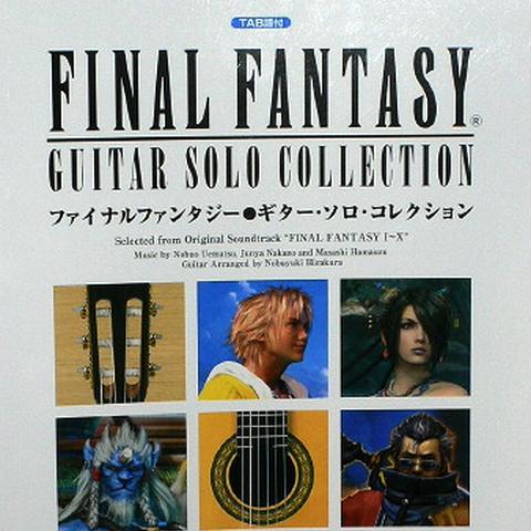 <i>Final Fantasy I-X</i> guitar solo collection.