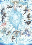 FF 25th Anniversary Event Poster.jpg