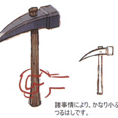 Artwork of the pick axe used in the mining minigame from <i>The Art of Final Fantasy IX</i>.