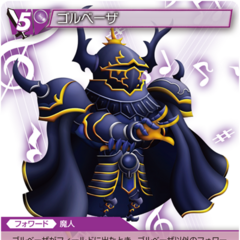 Golbez as he appears in <i>Theatrhythm Final Fantasy Curtain Call</i>.