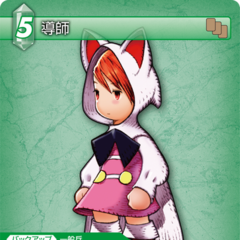 Trading card of Refia as a Devout.