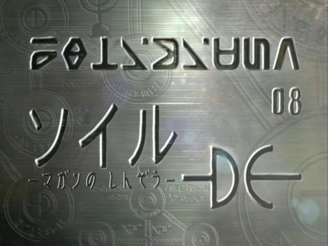File:Unlimited Episode 8.png