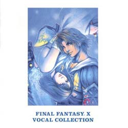 File:FFX-vocal.jpg