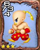 062c Yang