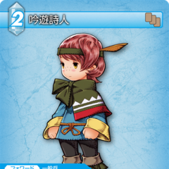Trading card depicting Arc from <i>Final Fantasy III</i> as a Bard.