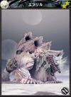 Mobius - Enlil R2 Ability Card