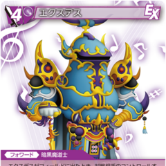 Trading card featuring Exdeath from <i>Theatrhythm Final Fantasy</i>.