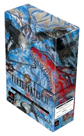 File:FFXI JP Special Edition Box 2002.jpg
