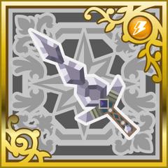 Diamond Sword (SR+).