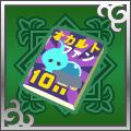 FFAB Occult Fan Vol 10