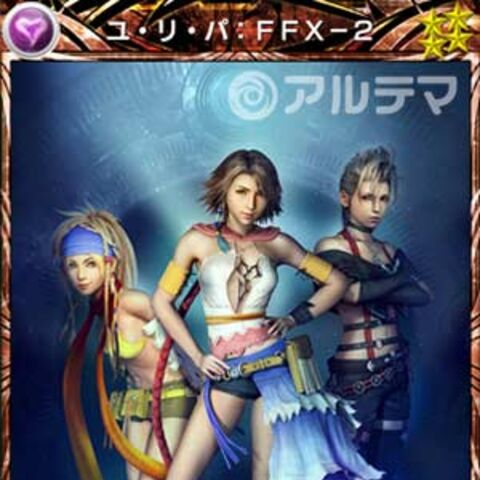 Rarity 4 card with Yuna and Paine.