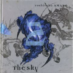Cover of Book 2 of <i>The Sky</i>.