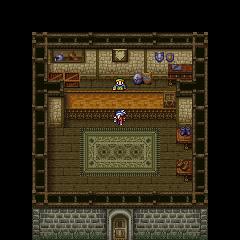 Gatrea's armor shop (PS).