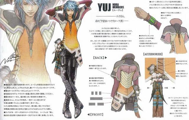 File:Yuj concept.png