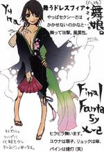 Yuna concept4