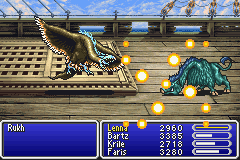 File:Demon's EyeFFV.png