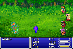 File:Rainbow Wind.png