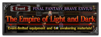 FFBE Event Empire of Light and Dark