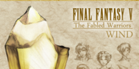 Final Fantasy V: The Fabled Warriors