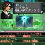 BCJadeWeapon3.jpg