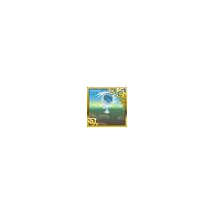 [FFXIII] ((コクーン)
