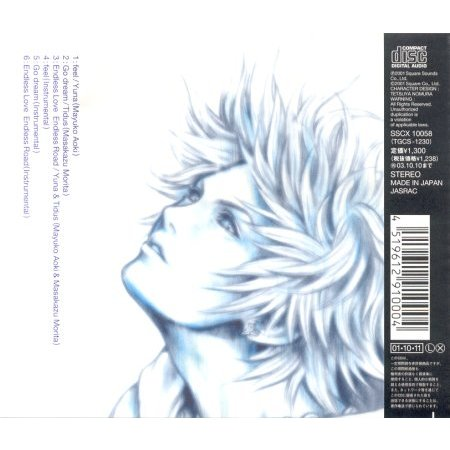 File:Final Fantasy X - Feel (Go Dream) Back Cover.jpg