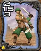219c Thief