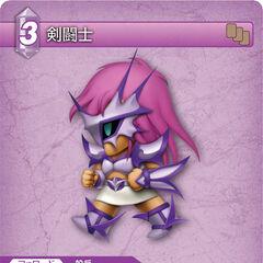 Trading card (Gladiator).