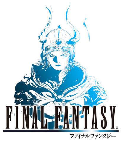 Plik:Alternative Logo FFI.jpg