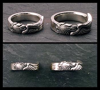 File:Squall Ring.jpg