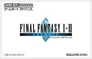 File:FF1&2Advance Japan boxart.jpg