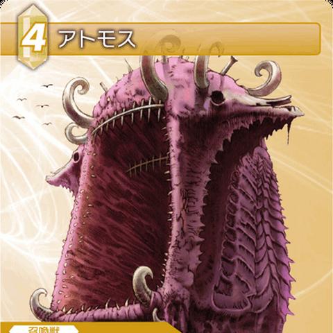 Atomos from <i>Dissidia 012 Final Fantasy</i>.