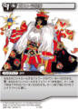 EmperorGestahl2 TCG.png