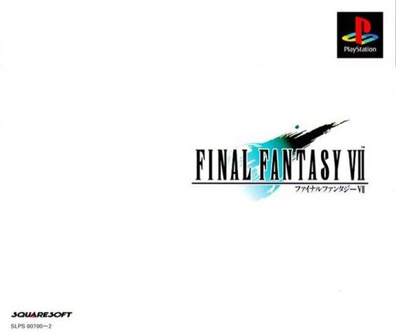 Tập tin:FFVII Japan Cover.jpg