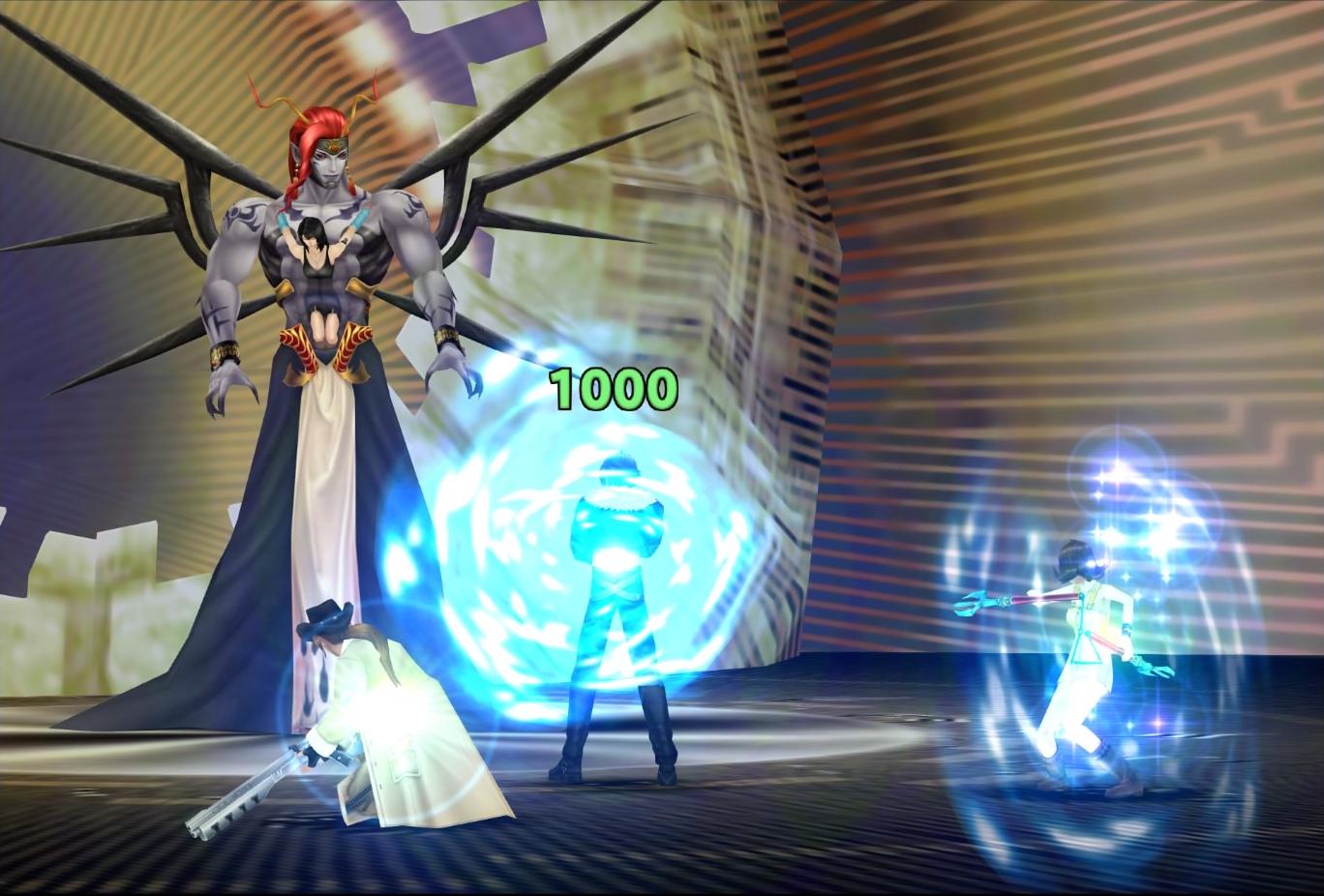 File:FFVIII Mega-Potion.png